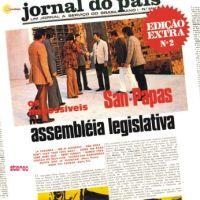 Os Impossiveis San Papas - Edicao Extra No 2 (1972)