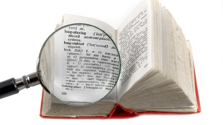 SEO Google Πρώτη Σελίδα: Βασικό Λεξιλόγιο SEO 2