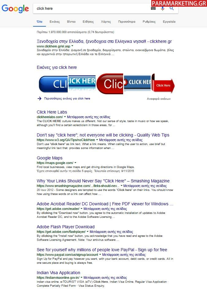 CLICK_HERE_BACKLINKS