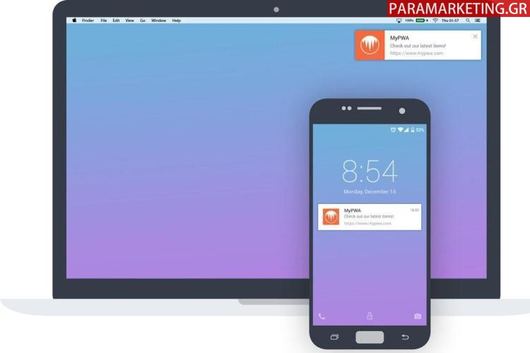 PUSH-NOTIFICATIONS-EIDOPOIISEIS-BROWSER-1