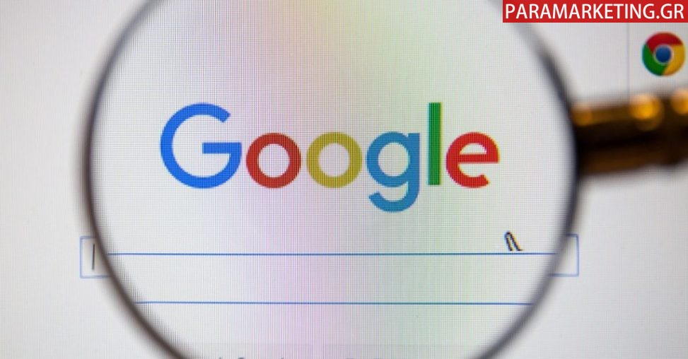 GOOGLE-ADWORDS-SYMVOULES-1