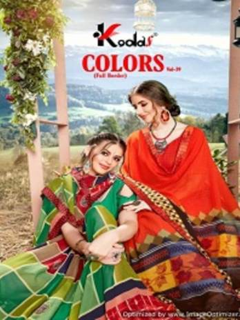 Colors 39 Dani Printed Saree