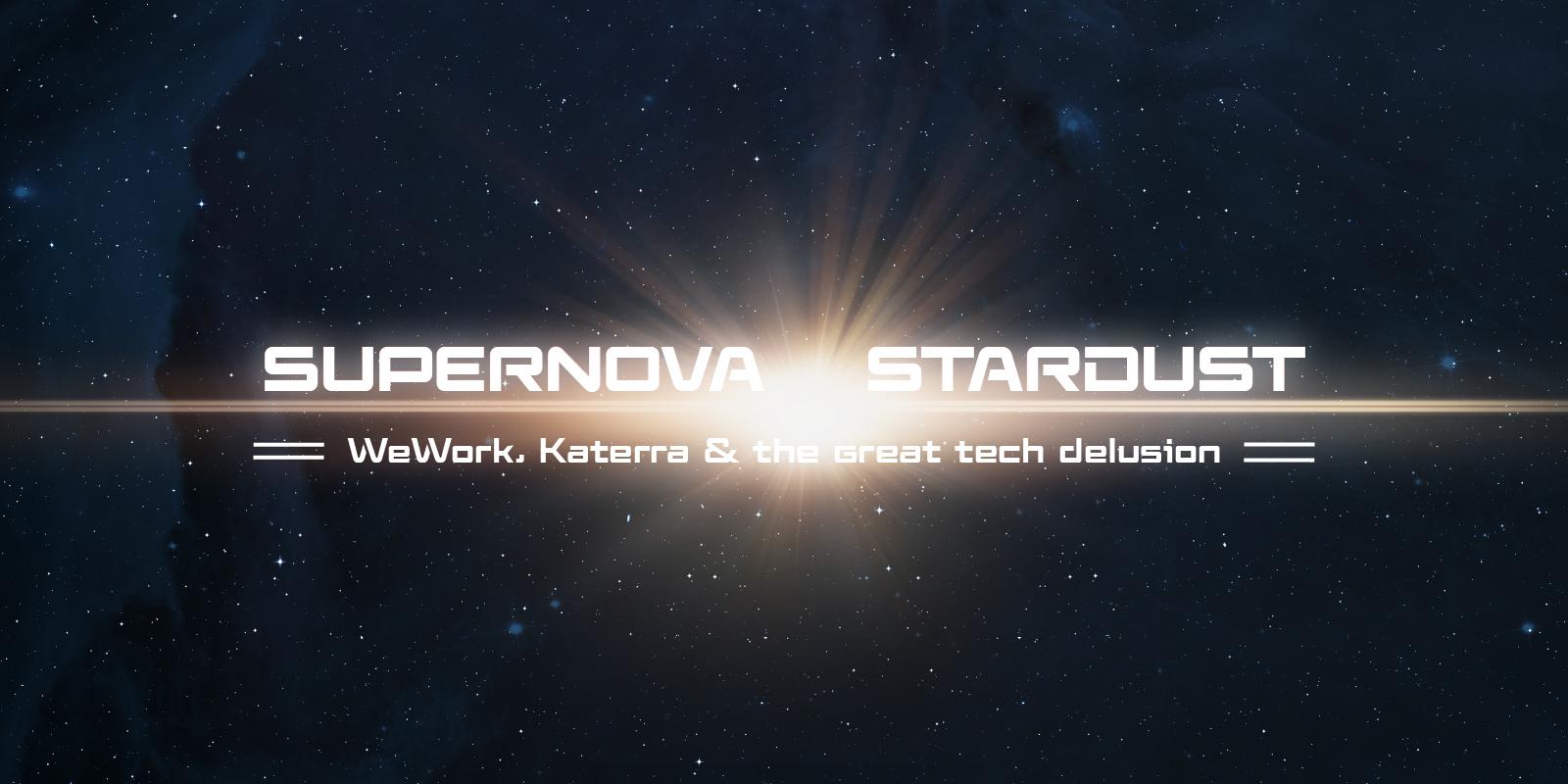 Supernova stardust