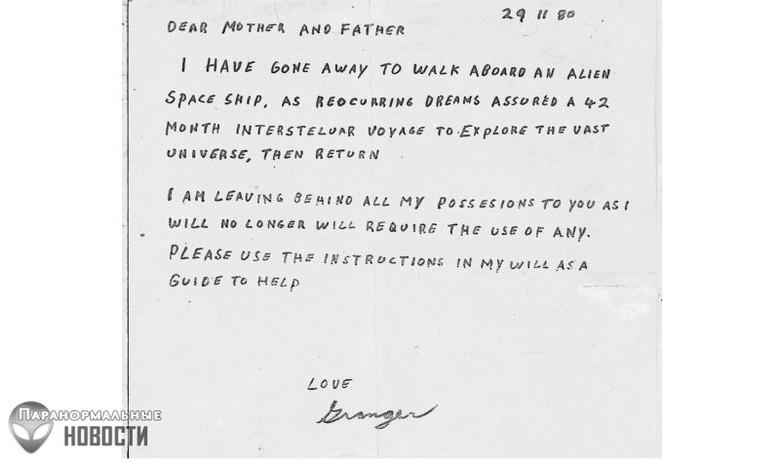 letter writen by Granger Taylor