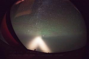 Une mystérieuse lumière repérée dans l'océan Pacifique