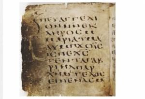 Un livre d'oracles, vieux de 1 500 ans, évoque Jésus, et les destinées de Marie