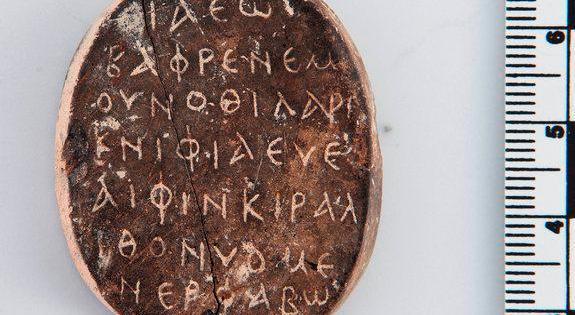 Une curieuse inscription de 1 500 ans découverte à Chypre