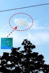 Un 'Ovni' qui ressemble à un nuage mais qui vole comme un avion filmé à New York