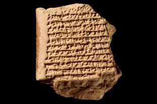 Les Babyloniens calculaient les mouvements de Jupiter 1.400 ans avant les Européens