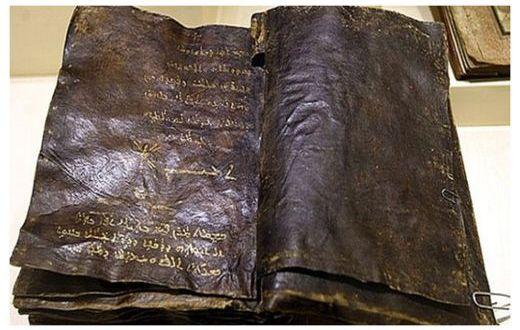 Où sont passées les pyramides d'Egypte dans la bible ?