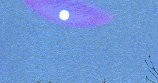 Étrange OVNI photographié à Leitrim en Irlande