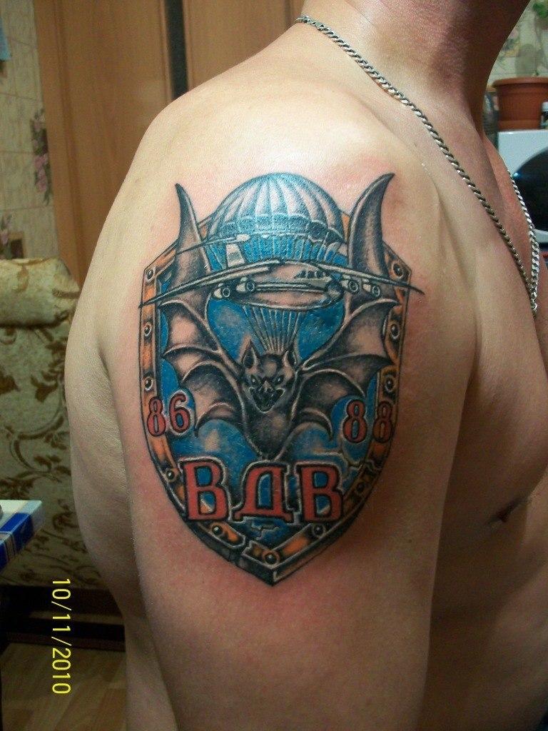 армейские татуировки в вдв ссср и рф Si Vis Pacem Para Bellum