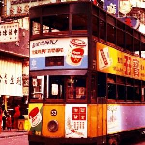 K-Town. Hong Kong.
