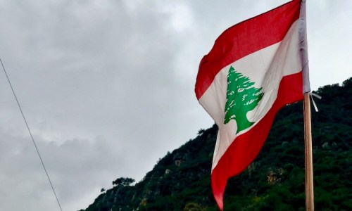 Day Trip. Beirut. Lebanon.