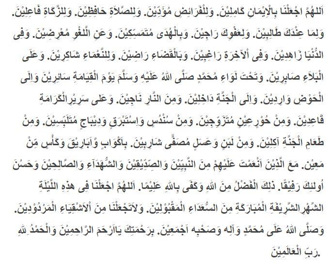 tuntunan sholat bacaan doa setelah sholat tarawih