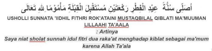 tuntunan sholat bacaan niat sholat sunnah idul fitri