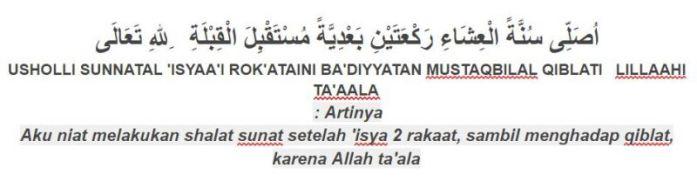 Tuntunan bacaan niat sholat sunnah badiyah isya