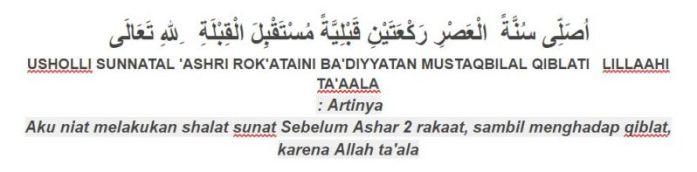 Tuntunan bacaan niat sholat sunnah qobliyah ashar