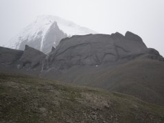 Mount Kailash Side View