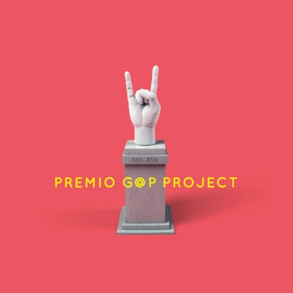 p-gap-projecr