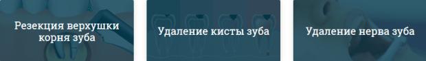 Хирургическая стоматология как важный элемент сохранности вашей белоснежной улыбки