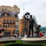 Walt Disney Studio