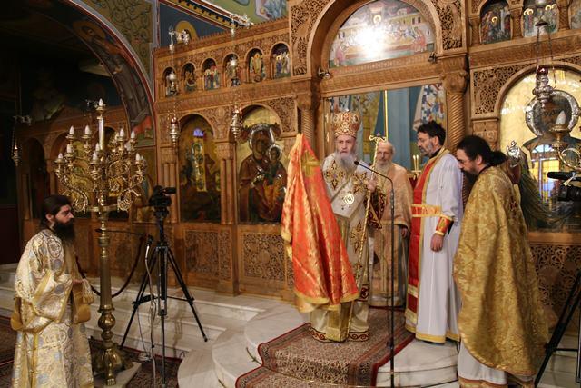 Εορτή Αγίου Πολυκάρπου στη Μητρόπολη Ναυπάκτου | ΕΚΚΛΗΣΙΑ | εορτη αγιου πολυκαρπου | εορτη αγιου πολυκαρπου | ΕΚΚΛΗΣΙΑ | orthodoxia.online