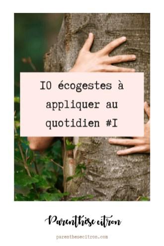 10 écogestes à appliquer #1