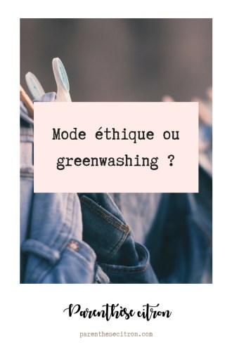 Mode éthique ou greenwashing