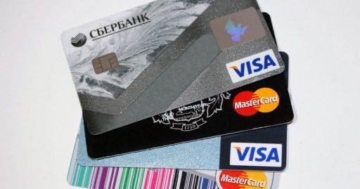 Assurance des cartes visa