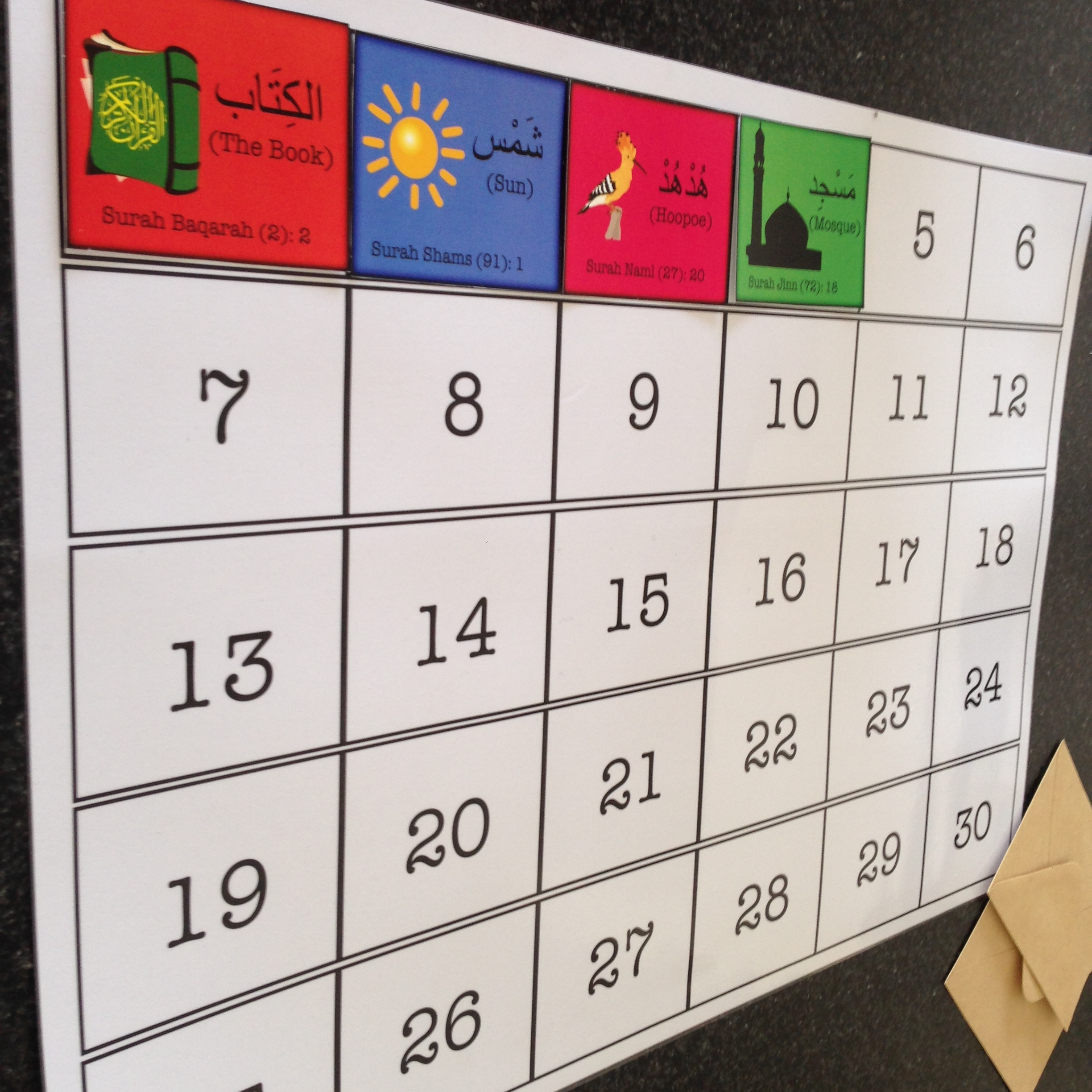 Quran Worksheets For Kids
