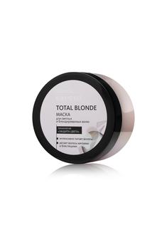 Маска для светлых и блондированных волос