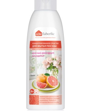 Средство для мытья посуды грейпфрут