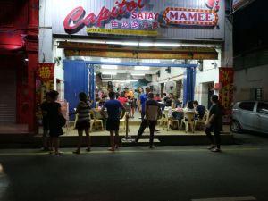 blog voyage en malaisie satay