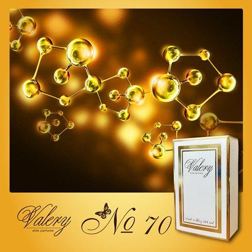 Духи Valery Elite № 70