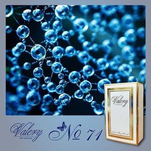 Духи Valery Elite № 71