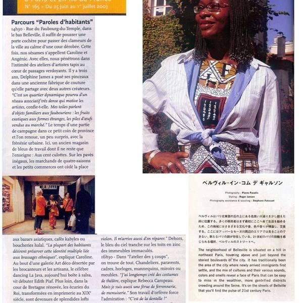 Télérama Sortir - Paroles d'Habitants - Juin-Juillet 2003 + Journal Japonais Paper Sky - Novembre- Décembre 2003