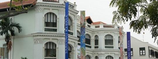 Musée Peranakan de Singapour