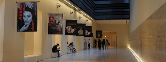 National Museum of Singapore - Expos temporaires