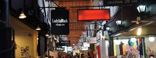 Chatuchak Weekend Market à Bangkok