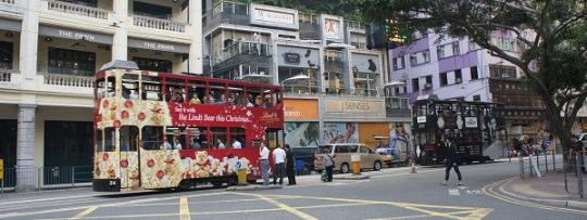 Tramways à Hong-Kong
