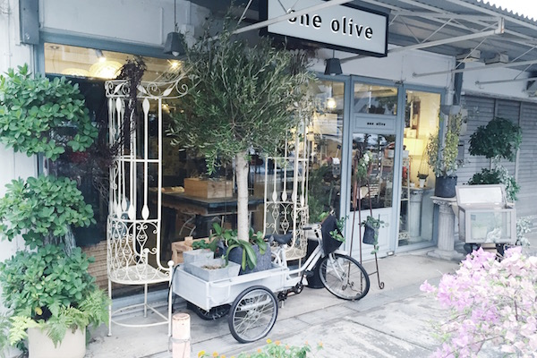 One Olive Singapour