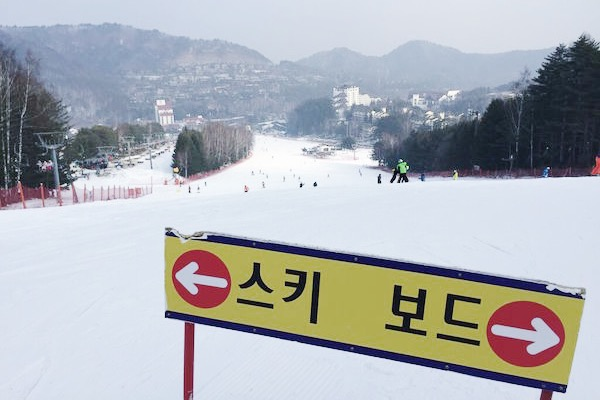 Les pistes de skis en Corée