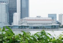 Fullerton Singapour