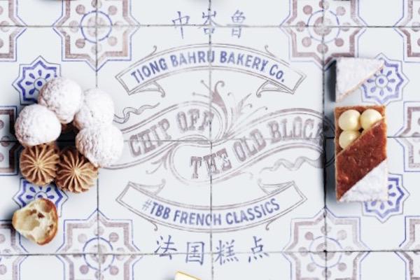Tiong Bahru Bakery - Boulangerie à Singapour