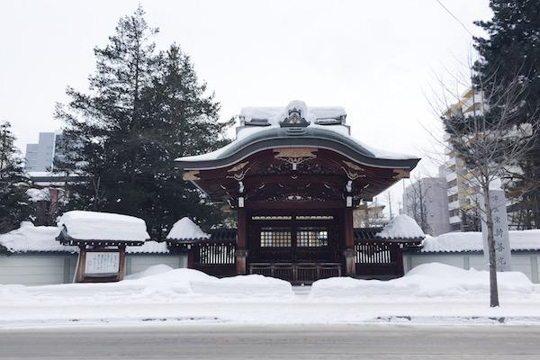 Temple a Sapporo