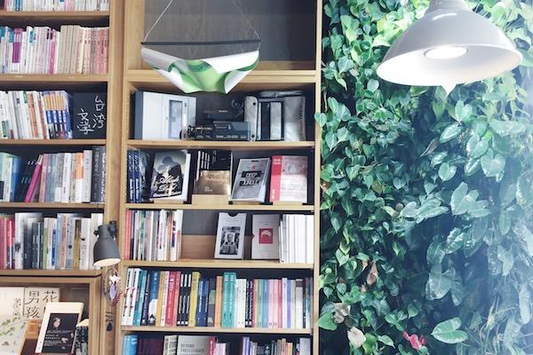 Librairie Singapour