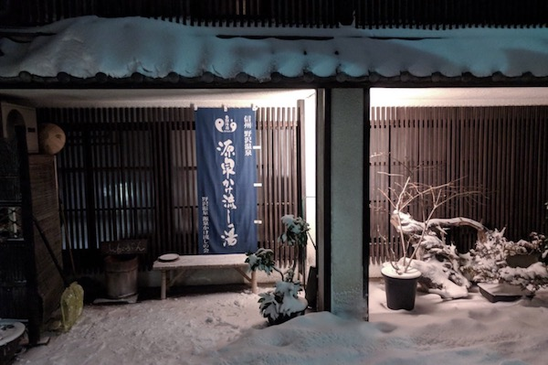 boutiques nozawa onsen