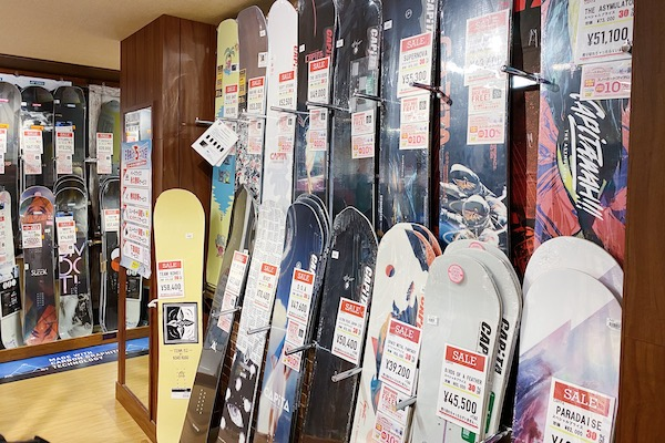 Murasaki Sapporo Snowboard