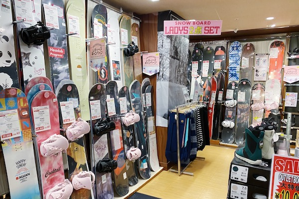 Snowboard Sapporo